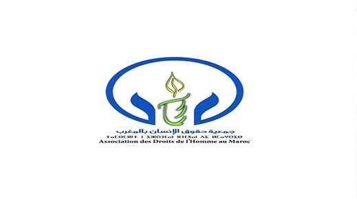 تأسيس جمعية حقوق الإنسان بالمغرب بتمثيلية من 11 جهة