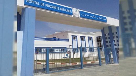 مندوبية وزارة الصحة تخرج عن صمتها وتكشف معطيات حول واقعة التحرش بمريضة في مستشفى امزورن