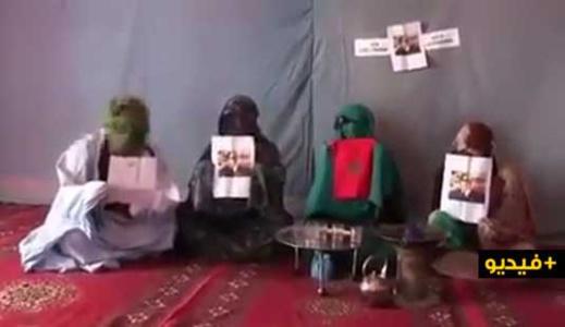 شاهدوا.. محتجزون بمخيمات البوليساريو يطلقون نداء من أجل العودة إلى المغرب