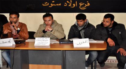 تأسيس فرع الجمعية الوطنية لحملة الشهادات المعطلين بجماعة أولاد استوت