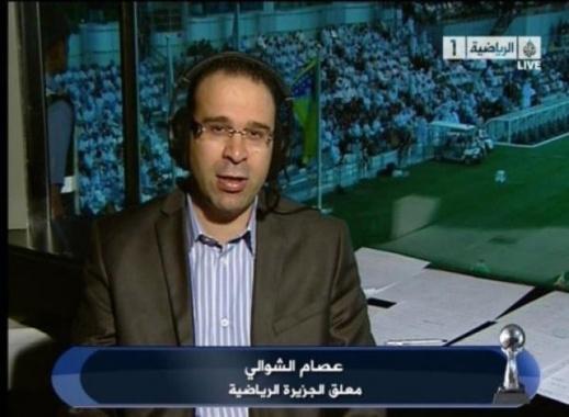 عصام الشوالي :مسؤولية إخفاق كرة القدم المغربية تعود إلى الإعلام المغربي