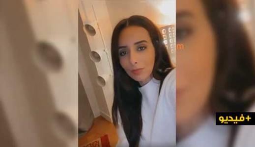 بعد إعلان اعتزالها.. الفنانة الريفية حفصة دا تعلن إنهاء مشوارها الفني بمفاجأة