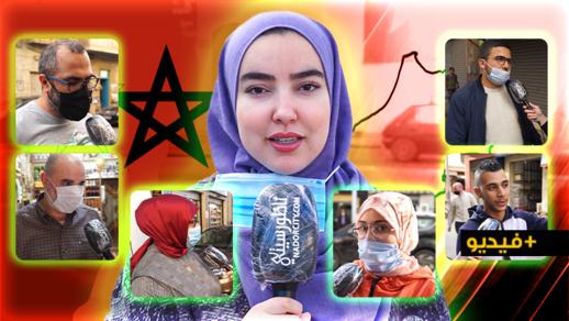 ناظوريون حول عيد الاستقلال.. يوم خاص للمغاربة ومناسبة للتذكير بمغربية الصحراء
