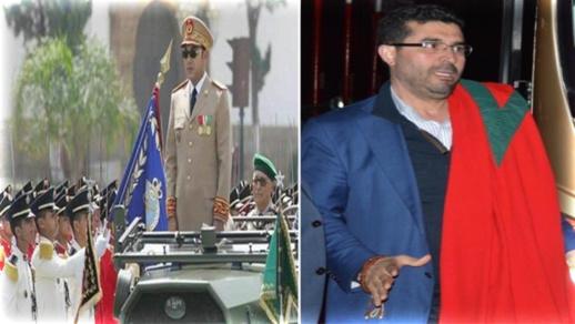 معهد الدبلوماسية الموازية بهولندا يثمن العملية السيادية للقوات المسلحة الملكية بالكركرات