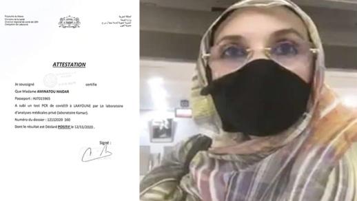 """هكذا خططت الانفصالية أميناتو حيدر لنشر عدوى """"كورونا"""" في طائرة للخطوط الملكية المغربية"""