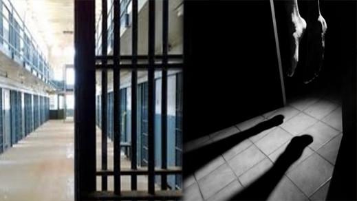 متهم بالإرهاب ينتحر باستعمال جلبابه داخل السجن