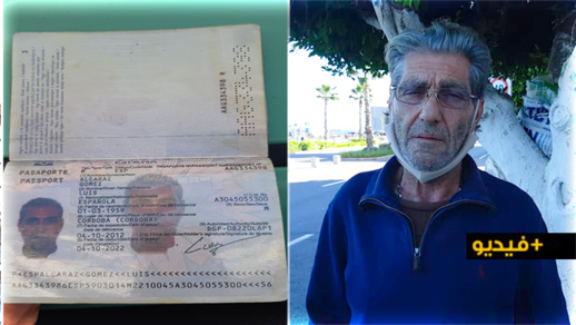 """إسباني """"عالق"""" يتعرض للسرقة بالناظور يناشد المسؤولين مساعدته للعودة إلى إسبانيا"""