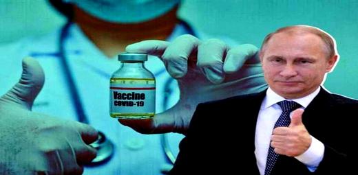 بعد الصين.. المغرب يستعد لاقتناء لقاح آخر ضد فيروس كورونا من روسيا