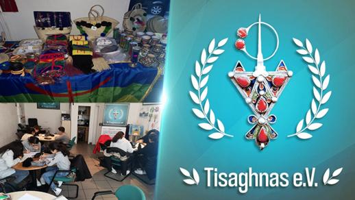 جمعية ثسغناس.. فاعل رئيسي في إشعاع الثقافة الأمازيغية والأعمال الاجتماعية بألمانيا