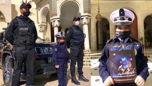 مديرية الأمن الوطني تحقق حلم الطفلة ريحانة بارتداء زي رجال الشرطة