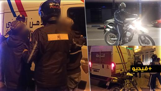 شاهدوا.. شرطة الناظور تواصل حملاتها لتوقيف غير الملتزمين بقرار حظر التجوال الليلي