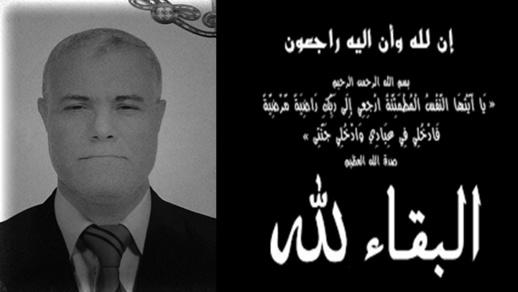 تعزية لعائلة عزو في وفاة الإطار بجماعة الناظور المرحوم سعيد عزو