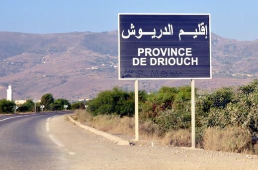 إقليم الدريوش يسجّل 24 إصابة جديدة بفيروس كورونا المستجد خلال الـ24 ساعة الأخيرة