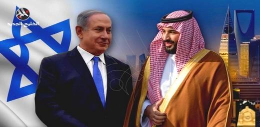 """السعودية توافق على """"التطبيع"""" مع إسرائيل وتكشف شروطها"""