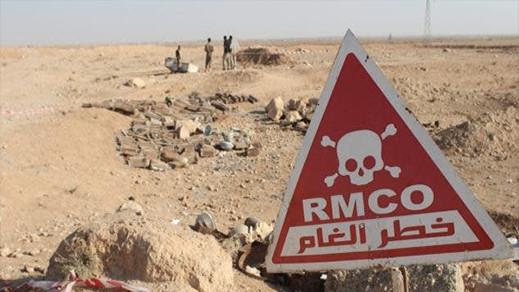 ألغام عصابة البوليزاريو أودت بحياة 813 مغربيا منذ 1975 إلى اليوم