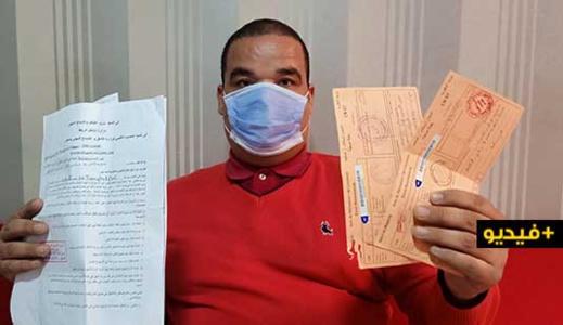 عامل سابق بشركة لتوزيع المشروبات الغازية بالناظور يطالب وزير التشغيل إنصافه بعد طرده