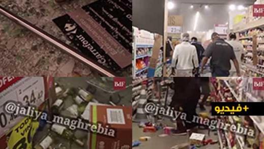 """محتجّون غاضبون في البرازيل يقتحمون """"كارفور"""" بعد مقتل مواطن """"أسود"""" على طريقة فلويد الأمريكي"""