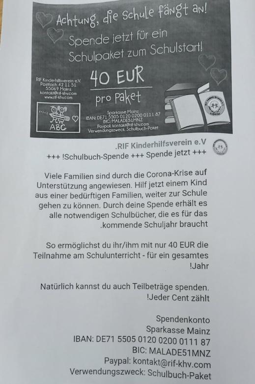 """بعد نشر ندائها بناظورسيتي.. جمعية مساعدة الأطفال بألمانيا تبادر بدعم الأرملة """"فاطمة"""""""