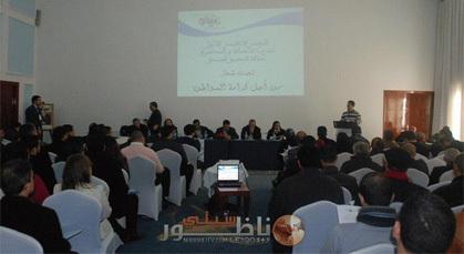 """حزب """"التراكتور"""" يواصل تجديد هياكله التنظيمية في المؤتمر الإقليمي للمضيق الفنديق"""
