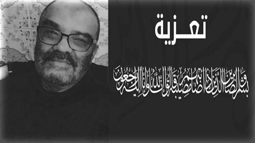 """عائلة بزايري والزيتوني تعزي عائلة """"الودي"""" في وفاة مصطفى الودي"""
