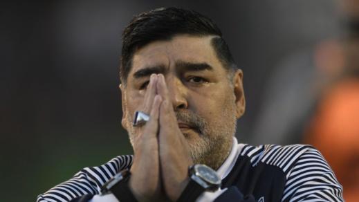 """تقرير يكشف """"الثروة"""" التي تركها أسطورة كرة القدم دييغو أرماندو مارادونا"""