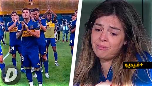 """شاهدوا.. بكاء """"ديلما"""" إبنة أسطورة كرة القدم """"مارادونا"""" داخل ملعب البوكاجنيورز الأرجنتيني"""