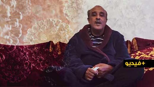 """شاهدوا.. """"تجربة سعيد مع كوفيد"""".. الناصري يروي قصته مع كورونا ويعزّي عائلتَي الفنان الإدريسي والدكتور التازي"""