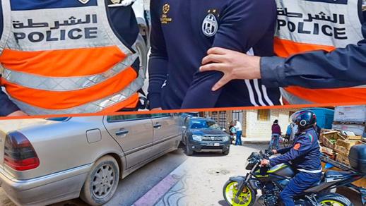عناصر فرقة الدراجين بالناظور تعتقل مبحوثا عنه في قضية محاولة القتل