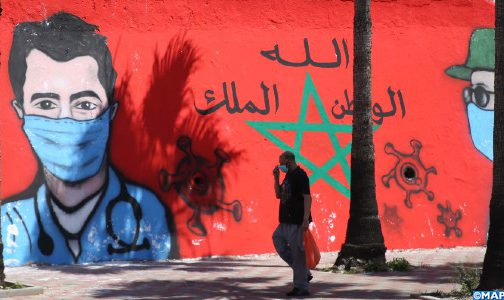 تسجيل 3996 إصابة جديدة بفيروس كورونا بالمغرب خلال 24 ساعة