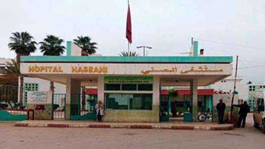 """مديرية الصحة بجهة الشرق تحدث تغييرات """"جدرية"""" على مستوى مصالح مستشفى الحسني بالناظور"""