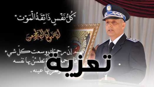 وفاة العميد المركزي السابق للأمن بالناظور عبد الرحمان بورمضان إثر وعكة صحية مفاجئة
