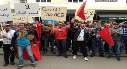 لخصم ينجح في إحراج جامعة الفول كونتاكت بوقفة احتجاجية أمام مقرها بالرباط