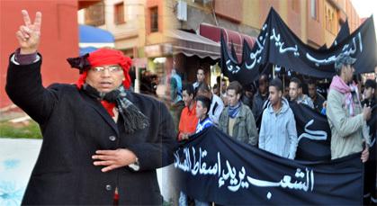 الحركة الاحتجاجية ضد الأمن تواصل وقفاتها للتنديد بالفساد والمفسدين