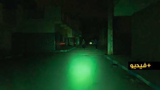 """انقطاع الإنارة العمومية على منطقة """"إفيدوان"""" بالناظور والساكنة تتخوف من عمليات الاعتراض والسرقة"""
