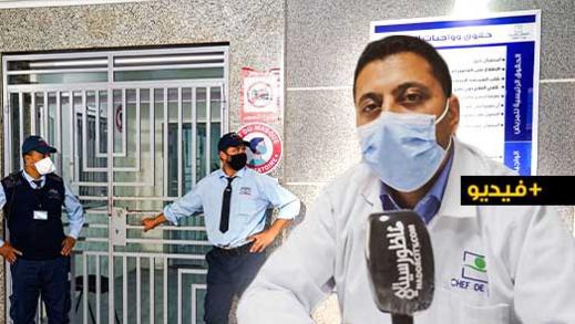 """مسؤول بالمستشفى الحسني بالناظور يوضح الحقيقة حول """"تشويه"""" سمعة المؤسسة الصحية"""