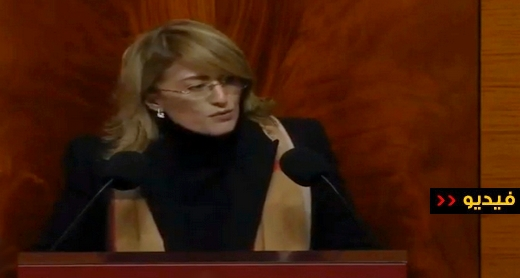 البرلمانية ليلى أحكيم تثير قضية اغتصاب وتحرش بتلاميذ مدرسة ابن حزم أمام وزير التعليم