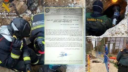 """جمعية حقوقية بالناظور تطالب وكالة الموانئ بالتدخل لحماية """"الحراكة"""" من الموت داخل قنوات تصريف المياه"""