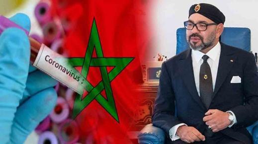 """لقاح كورونا.. الملك محمد السادس يعطي تعليماته السامية من أجل """"مجانية"""" تلقيح المواطنين"""