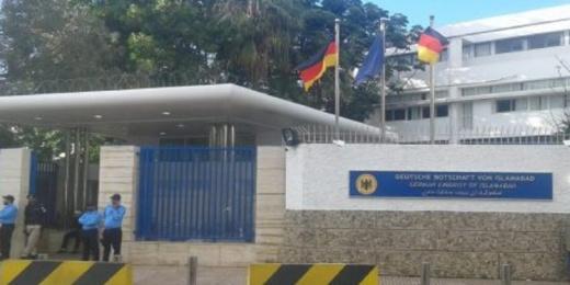 ألمانيا تشرع في بناء سفارة جديدة بالمغرب