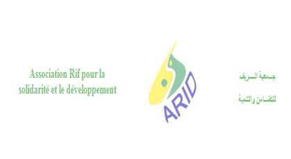بلاغ حول جائزة محمد بن عبد الكريم الخطابي للتنمية و البناء الديمقراطي.