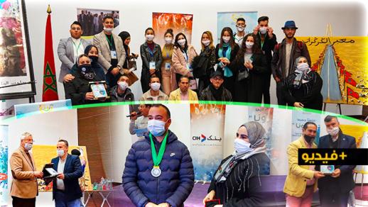 جمعية سمايل تكرم فعاليات مدنية ساهمت في مواجهة الجائحة وتطلق فعاليات النسخة الرابعة للأسبوع الأخضر