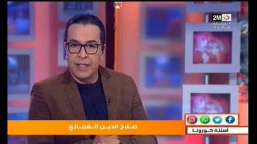 وفاة صلاح الدين الغماري.. تفاصيل جديدة حول الرحيل المفاجئ لصحافي متميز دخل بيوت المغاربة وقلوبهم