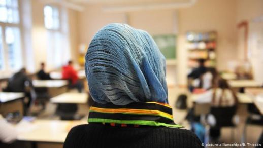 النمسا ترفع حظر ارتداء الحجاب في المدارس
