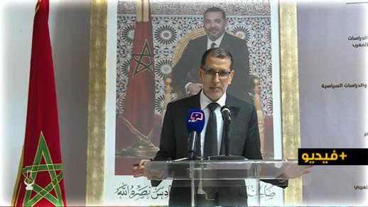 العثماني: موقف المغرب ثابت من القضية الفلسطينية