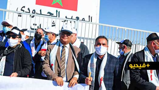 سعيد الرحموني يزور معبر الكركرات رفقة وفد من رؤساء المجالس الإقليمية ورؤساء الجهات