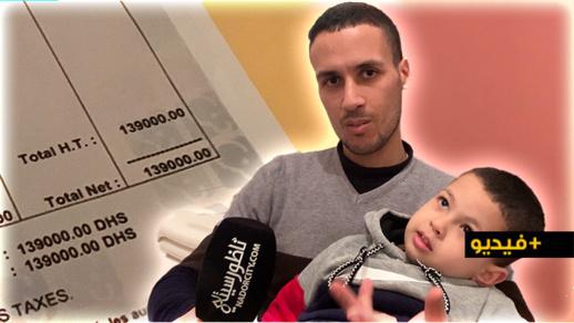 """نداء.. أب طفل """"أصم"""" بالناظور يناشد المحسنين مساعدته على تكاليف عملية مكلفة على مستوى الأذنين"""