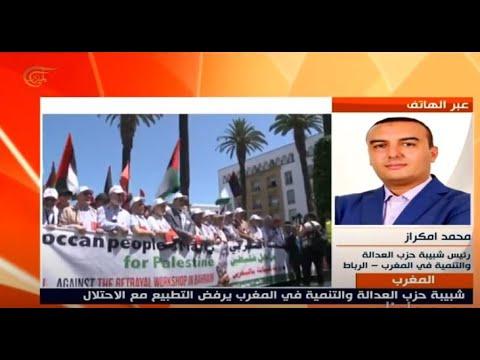 """تصريحات وزير الشغل لقناة """"معادية للمغرب"""" تتسبب في توقيف جلسة برلمانية"""