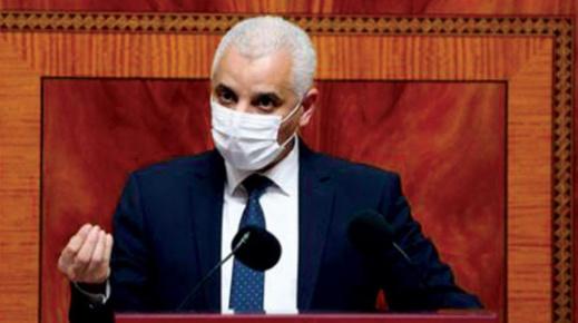 """وزارة الصحة: المغرب سيستقبل 10 ملايين جرعة من """"سينوفارم"""" و7 ملايين من لقاح """"أسترازينيكا"""""""
