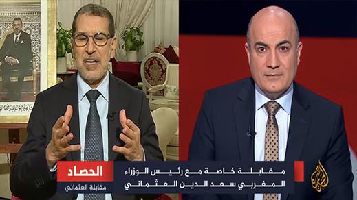 العثماني: المغرب الموحد أقدر على دعم القضية الفلسطينية ولا مثايضة بقضية الصحراء