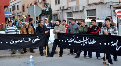 الحراك الشعبي يواصل احتجاجه ضد الأمن بمدينة زايـو